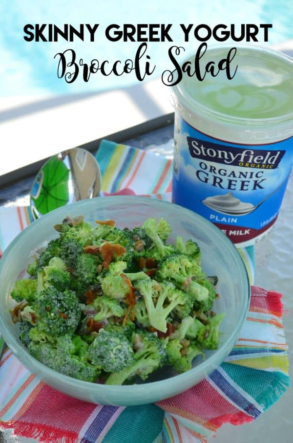 Skinny Greek Yogurt Broccoli Salad using @Stonyfield Greek Yogurt & Shirt by @prAna #‎SummerCravings‬‪ #‎stonyfieldblogger‬‪ #‎prAna‬ #ad